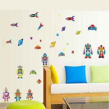 窩自在 DIY無痕創意牆貼/壁貼-機器人_AY7023 (50X70)