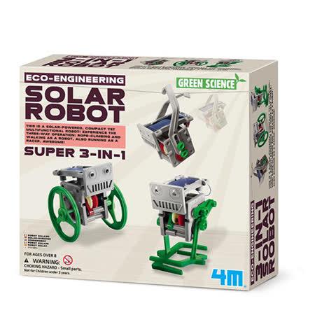 《4M科學探索》太陽能小幫手 3-in-1 Mini Solar Robot
