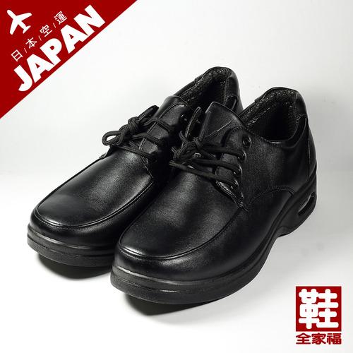 (男) ENBRIDGE 寬楦氣墊休閒鞋 黑 鞋全家福