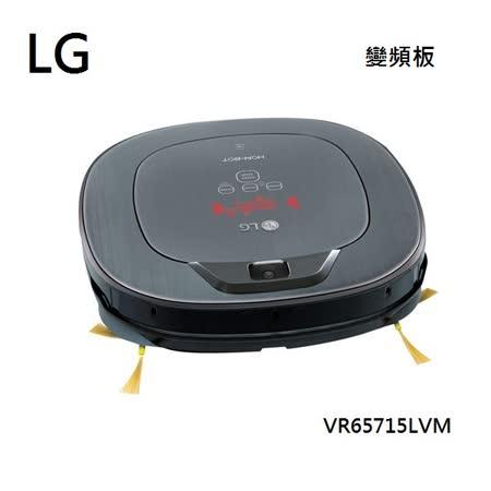 LG樂金 變頻馬達 雙眼小精靈掃地機 VR65715LVM 銀灰 清潔機器人(公司貨)