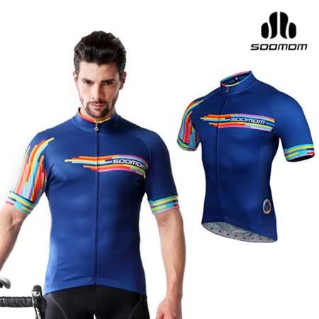 (男) SOOMOM 速盟 哈維短車衣-單車 自行車 深藍