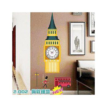 窩自在 韓版DIY創意雙拼壁貼時鐘-倫敦鐘塔(附靜音機芯) (30X90)