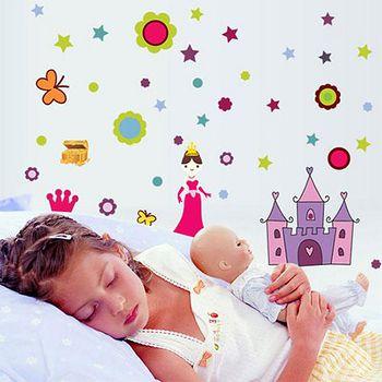 窩自在 DIY無痕創意牆貼/壁貼-城堡小公主_AY7028 (50X70)