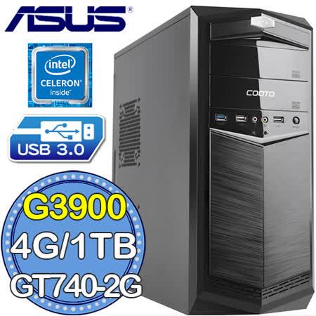 華碩H110平台【絕命祕法】Intel第六代G系列雙核 GT740-2G獨顯 1TB燒錄電腦