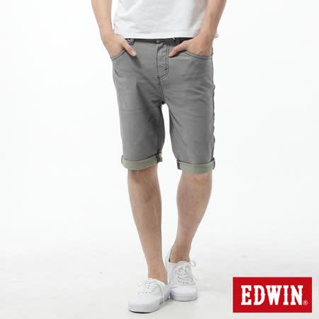 EDWIN 迦績褲 舒適短色褲-男-淺灰