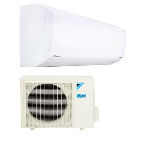 ★享好禮五選一★『DAIKIN』大金 6-8坪 一對一變頻分離式橫綱系列型 冷暖氣 RXM41NVLT / FTXM41NVLT