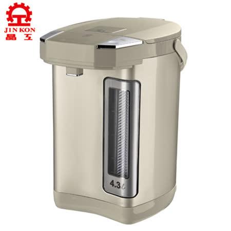 【勸敗】gohappy 線上快樂購【晶工牌】4.3L電動給水熱水瓶 JK-8643評價好嗎sogo 營業 時間