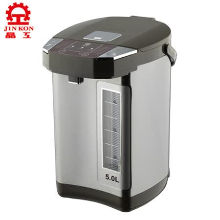 【私心大推】gohappy快樂購【晶工牌】5.0L電動給水熱水瓶 JK-8650效果好嗎台北 量販 店