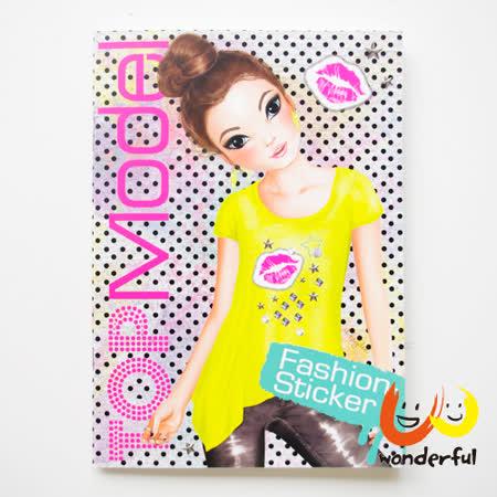 (購物車)《 TOP Model  》最愛造型貼紙書