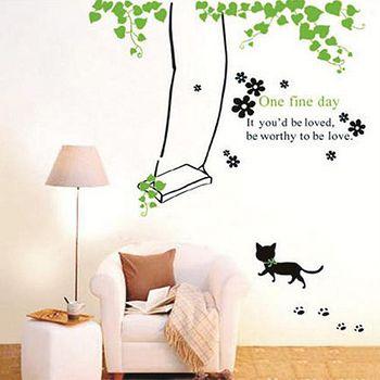 窩自在 DIY無痕創意牆貼/壁貼-小貓盪鞦韆_AY741 (50X70)