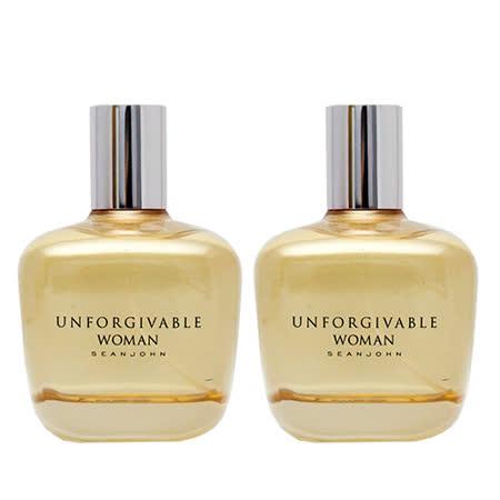 【買一送一】Sean John Unforgivable 吹牛老爹不可原諒女性淡香水 75ml