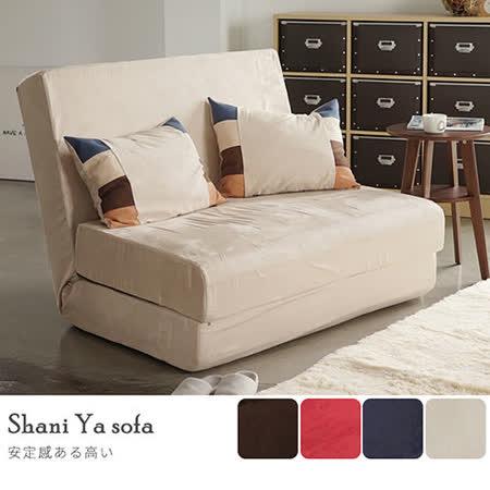 《Peachy life》美學設計可折疊沙發床附抱枕(4色可選)