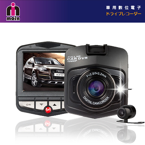 【MOIN】D21XW 1機車記錄器080P前後雙鏡頭單機型行車紀錄器