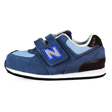 New Balance 童 KG574 TIER 3 紐巴倫 復古鞋 藍/銀 - KG574U2I