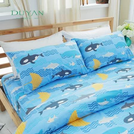 DUYAN《藍色夢游》雙人三件式100%特級純棉床包組