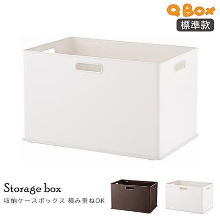 《Peachy life》日系簡約風塑膠收納盒/整理箱/抽屜-LL 2入組(2色可選)