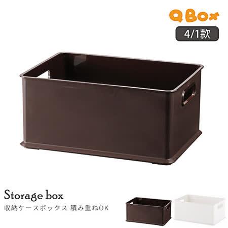 《舒適屋》日系簡約風塑膠收納盒/整理箱/抽屜-SS 2入組(2色可選)