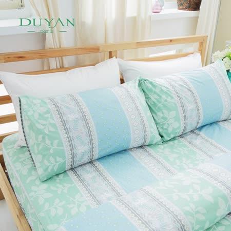 DUYAN《春美日好》雙人三件式100%特級純棉床包組