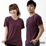 【遊遍天下】台灣製中性款涼感圓領吸濕排汗機能衫(紫色S-5L) (品特)