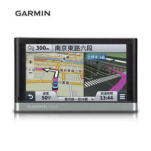 Gar行車紀錄器 appmin Nuvi 2567T 聰明夥伴導航機
