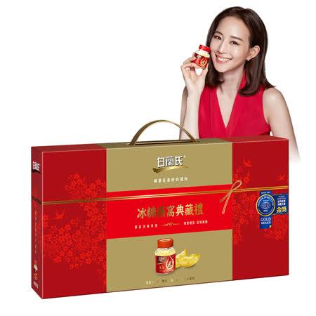 【白蘭氏】經典冰糖燕窩禮盒6盒組 (每盒70g/6瓶 附璀璨盤)