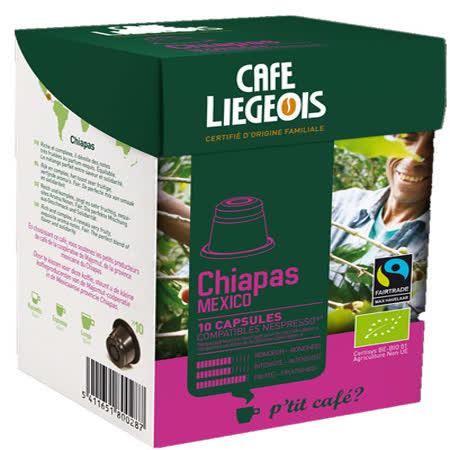 Liegeois 比利時 烈日咖啡膠囊-- 恰帕斯 Chiapas (有機、公平貿易) Nespresso機型可用