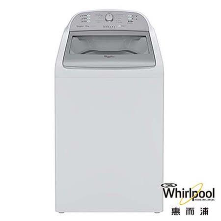 (福利品) Whirlpool惠而浦14公斤直立長棒洗衣機 8TWTW1405CM