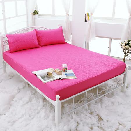 J-bedtime【愛情調色盤-熱戀桃】雙人絕美壓紋床包式防汙保潔墊