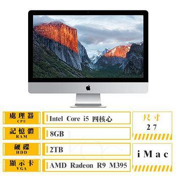 Apple iMac 配備 Retina 5K 顯示器 27吋8GB/2TB /3.2GHz/R9 M395 四核心桌上型電腦(MK482TA/A) 預購商品
