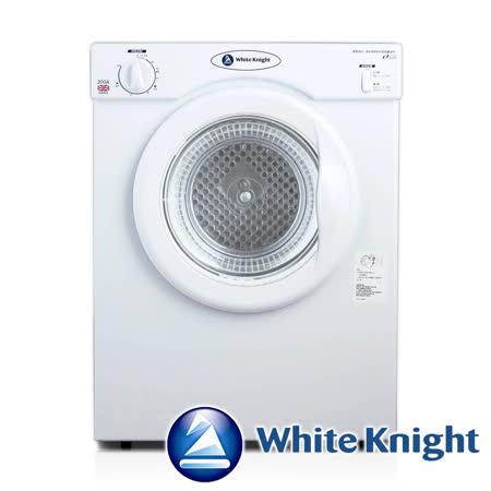 White Knight 3kg滾筒乾衣機 白 英國原裝 302A
