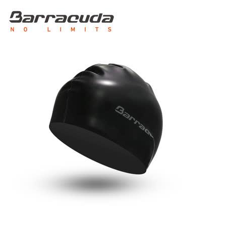 Barracuda矽膠泳帽(平板)雙面印泳帽