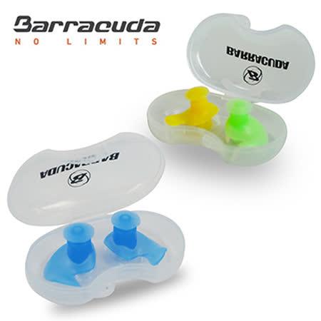 美國Barracuda巴洛酷達醫療級矽膠耳塞