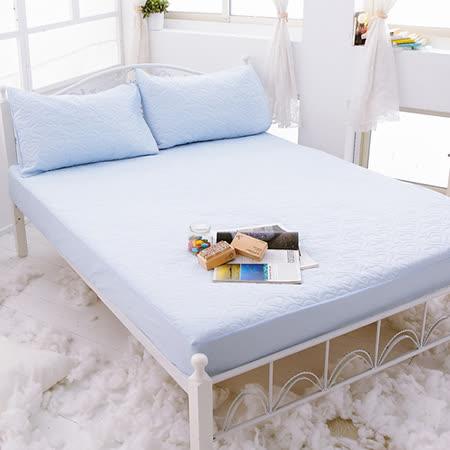 J-bedtime【愛情調色盤-依戀青】單人絕美壓紋床包式防汙保潔墊
