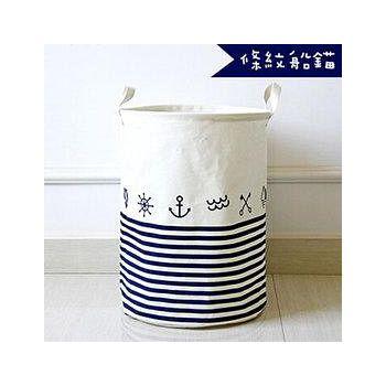 窩自在 日系印花棉麻加大衣物收納桶-條紋船錨 35*45cm