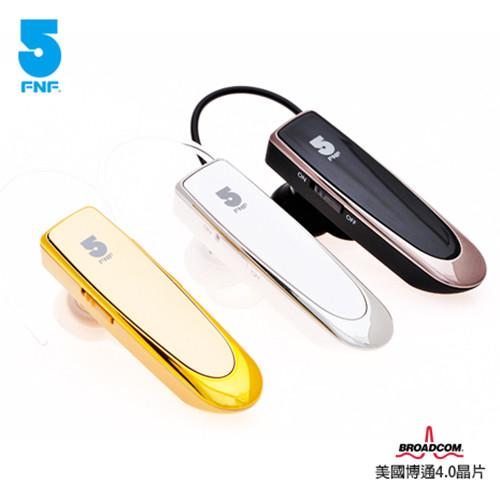 【ifive】24hr頂級商務藍牙4.0耳機(K200)