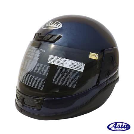 ASIA FreeStyle A801 全罩式安全帽 深藍