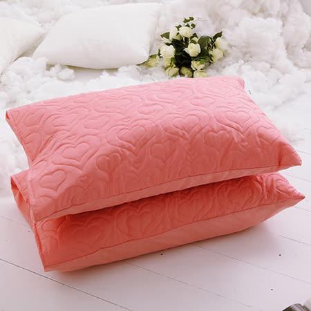 J-bedtime【愛情調色盤-熾熱橘】枕頭專用-絕美壓紋保潔枕墊(2入)