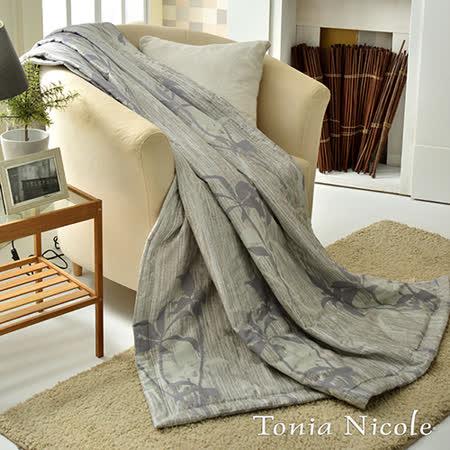 Tonia Nicole 東妮寢飾 爾莎環保印染天絲入棉涼被(150x195cm)