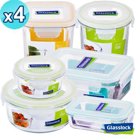 (團購4組)Glasslock強化玻璃微波保鮮盒- 鮮享樂活6件組