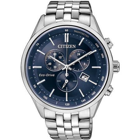 CITIZEN Eco-Drive 商務精英三眼計時光動能腕錶(藍/42mm) AT2140-55L