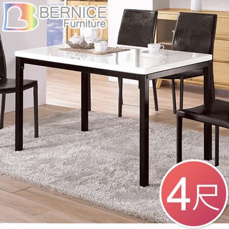 Bernice-馬汀4尺時尚黑白原石餐桌