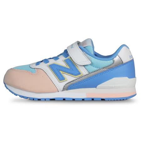 New Balance 996 TIER 1 童 紐巴倫 復古鞋 粉/藍 -KV996PWY