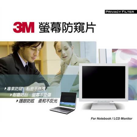3M 螢幕防窺片19.0吋(4:3)
