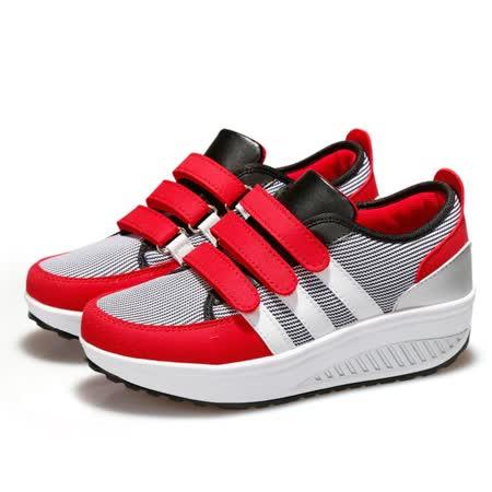 【Maya easy】增高搖擺鞋魔鬼貼調鬆緊休閒鞋【紅色】布鞋-35-40號