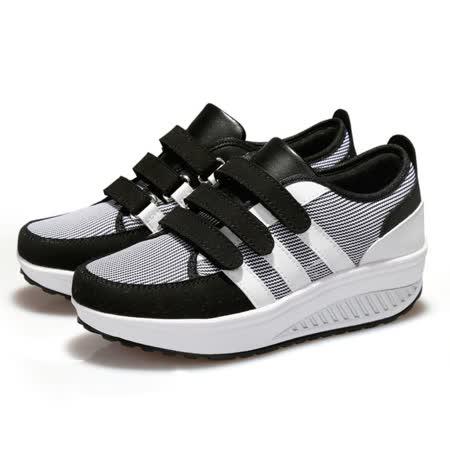 【Maya easy】增高搖擺鞋魔鬼貼調鬆緊休閒鞋【黑色】布鞋-35-40號