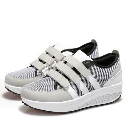 【Maya easy】增高搖擺鞋魔鬼貼調鬆緊休閒鞋【灰色】布鞋-35-40號