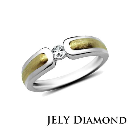 【JELY】奢華亮眼真鑽情人戒指(男款)