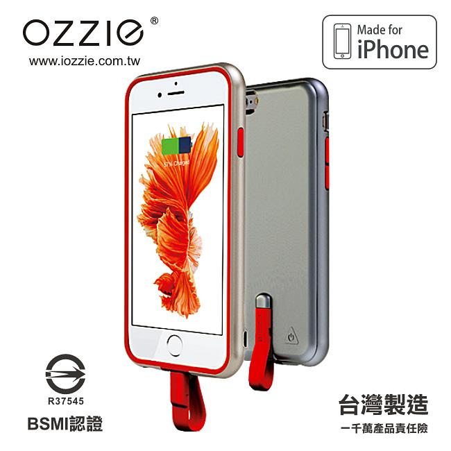 OZZIE iPhone 6/6S  可拆背蓋邊框式行動電源
