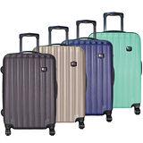 ★買一送一★ABS 拉桿行李箱24吋-混款