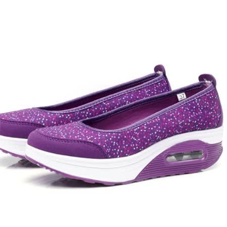 【Maya easy】增高搖擺鞋淑女淺口型氣墊好走鞋-35-40號【點點紫色】